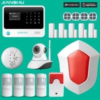 Chuangkesafe G90B Plus WiFi GSM SMS GPRS Autodi Alarm System Intruder Burglar WIFI IP Camera