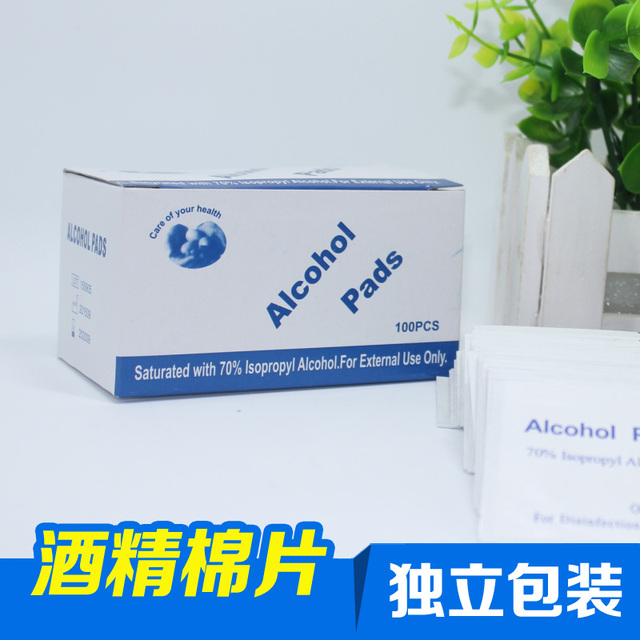 100pcs/lot 70% Alcohol Prep Swap Pad Wet Wipe for Antiseptic Skin Cleaning Care Jewelry Mobile Phone Clean 1