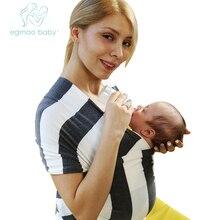 Nouveau Style Confortable Maman Transporteur Baanket et Respirant Infantile Sling Coton Doux et Naturel Bon pour la Colonne Vertébrale du Bébé Bébé Wrap