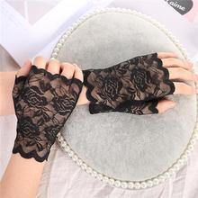 Свадебные перчатки Стильные аксессуары для защиты от солнца кружевные ажурные перчатки нежные кружевные жаккардовые кружевные перчатки свадебные перчатки