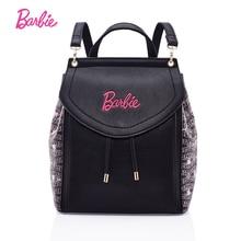 Барби женские рюкзаки простой сладкий стиль Девушки Мягкая Искусственная кожа Рюкзак Тенденции моды краткое мешок для симпатичные молодые девушки
