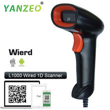 Yanzeo Portable USB Handheld Wired Wirelress Barcode Scanner Bluetooth 1D/2D QR Bar Code Reader PDF417 IOS Android IPAD(China)
