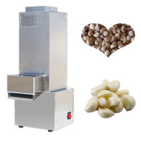 Electric garlic peeler automatic garlic peeling machine stainless steel fast garlic peel removing machine