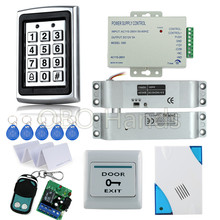 Full Kit rfid access control system 7612+electric drop bolt lock+power supply+door exit button+remote control+rfid key cards