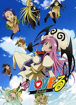 《出包王女》2008年日本动画动漫在线观看