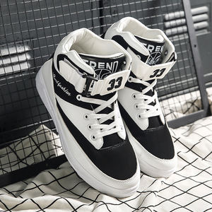 Image 1 - Mazefeng 2018 Spring Men Casual shoes Hard Wearing high top Shoes Men Sneaker Lace up Trend Men Flats Shoes Breathable Male Flat