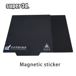 Magnetic Alas Cetak Tape 220/310/235*235 Mm Ranjang Hangat Sticker Hot Bed Kertas Membangun Plate tape 3D Printer Ender 2 3/CR-10 10 S Pro