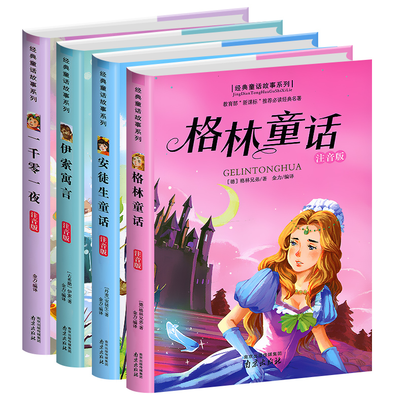 4pcs/set New Green Fairy Tales / Andersen Fairy Tales / One Thousand And One Nights / Aesop's Fables Bed Time Story Book For Kid
