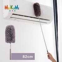 MAIKAMI Регулируемая моющаяся ПП Бытовая щетка для пыли Электростатическая пыль Чистящая мебель чистящий инструмент 85 см
