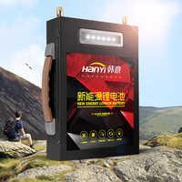 Gran capacidad 12 V 5 V USB 75AH/90AH/110AH/130AH/150AH/170AH litio -baterías de polímero de litio de iones para fuente de alimentación exterior/de emergencia