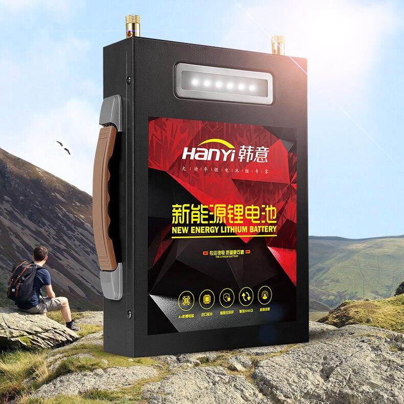 Grande capacité 12 V 5 V USB 75AH/90AH/110AH/130AH/150AH/170AH Batteries Lithium-ion li-polymère pour source d'alimentation extérieure/d'urgence
