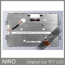 Автомобильный навигационный экран LQ070Y5DG01 ЖК-модули для Range Rover(2006) и обнаружения 3 и Range Rover Sport 4,2