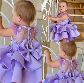Cute Baby Birthday Gowns Ruffles Illusion Back Lavender Flower Girl Dress with Bow Buttons Beading Knee-Length Princess Dress