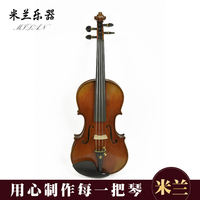 European material tiger pattern retro violin for beginners to practice the piano that female applies