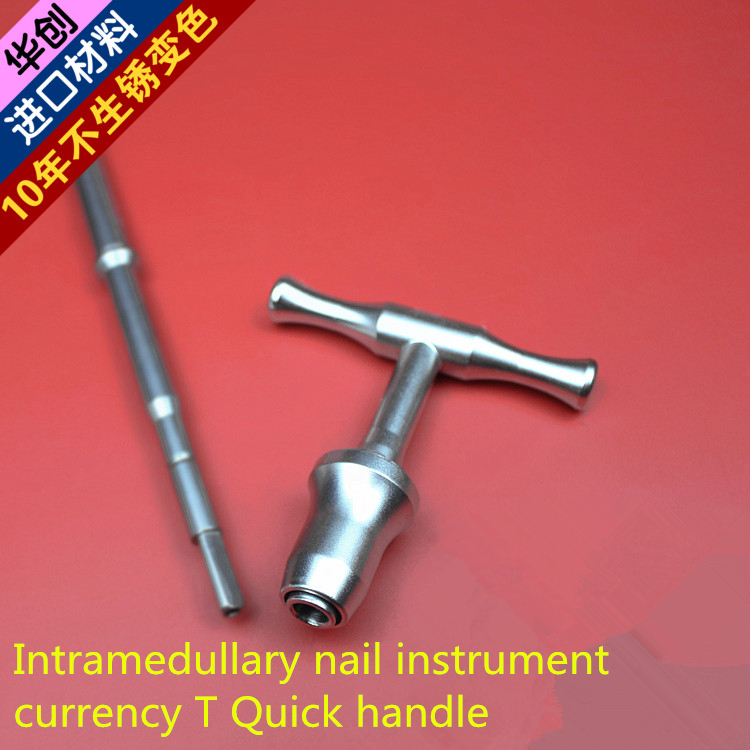 medical orthopedic instrument Intramedullary nail instrument currency T Quick cannulated handle hollow Quick change clip handle medical orthopedic instrument spine cervical vertebra distraction screw screwdriver distractor holder handle minimally invasive