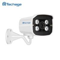 Techage 2 8mm Lens IP66 Waterproof Outdoor Bullet POE IP Camera 720P 1080P 2M CCTV Security