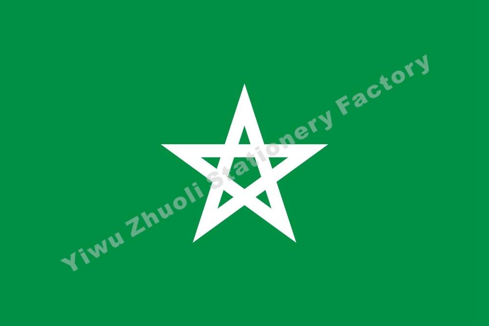 France Muong Autonomous Region Flag 150X90cm (3x5FT) 120g 100D Office/Activity/parade/Festival/world cup/Home Decoration