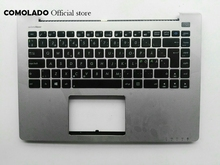 Hungarian Laptop Keyboard For Asus S400 S400C S400CA S400E With Top Cover Palmrest HU HG Layout