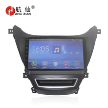 Hang xian 9 Quad Core Android 7.0 Car DVD Player For Hyundai Elantra 2012-2016 car radio multimedia GPS Navigation BT,wifi,SWC