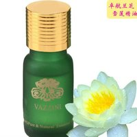 Hot!! 100% Yacon Pure Essential Oil 30ml(Free shipping) (D12) female care best choice