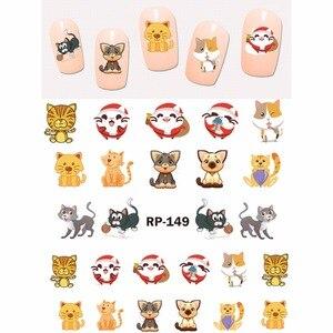 Image 3 - ネイルアート美容ネイルステッカー水デカールスライダー漫画動物カンガルーアライグマ猫クリスマスハリネズミRP145 150