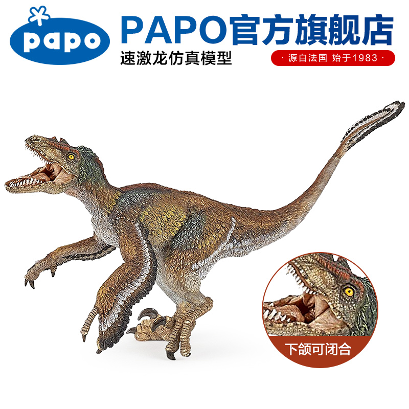Papo Apatosaurus Simulated dinosaur model Museum Collection Jurassic World Ancient creatures devil dinosaur by jack kirby the complete collection