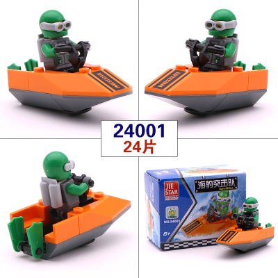 https://ae01.alicdn.com/kf/HTB1W1CxSpXXXXa6apXXq6xXFXXXl/New-City-Series-Police-Car-Fighter-mini-Educational-Building-Blocks-Toys-Compatible-With-block-toys.jpg_640x640.jpg