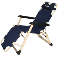 A Relax Chair Recliner Folding Outdoor Beach Chairs Foldable Office Lounger with Armrest Adjustable Backrest/Footrest Single Bed