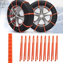 10PCS/ Set Car Universal Mini Plastic Winter Tyres wheels Snow Chains For Cars/Suv Car-Styling Anti-Skid Autocross Outdoor-D2TB