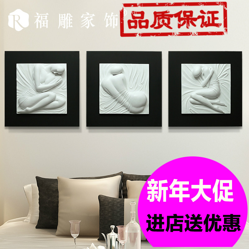 Fu carved furniture decoration mural paintings painting modern minimalist living room bed bedroom wall triple picture frame