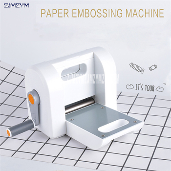Paper machine, embossing, cutting machine, window flower, DIY greeting card, photo album, concave convex plate, hand-held type