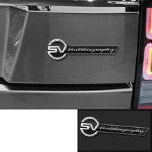 Стикер lsrtw2017 для range rover vogue 2012 2013 2014 2015 2016
