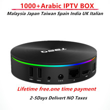Арабский IPTV BOX без абонентской платы Live с VOD Android включают Франция, Италия Германии Индия, Таиланд 1000 + каналы