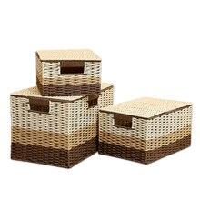 Rustic paper rattan storage box storage box storage basket desktop sundries box underwear snacks storage rattan storage basket fabric storage box desktop storage box toy sundries snacks finishing basket storage basket