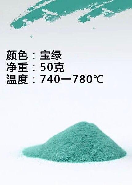 70 цветов, эмалированный порошок для украшения ювелирных изделий, натуральный материал, нетоксичный антикоррозийный 50 г/бутылка, импортная качественная ссылка 1