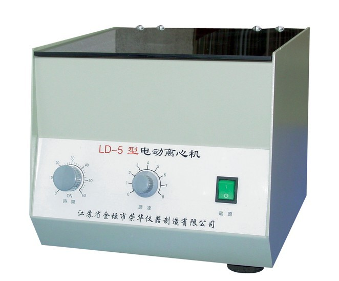 Electric Lab Centrifuge LD-5 4000rpm 8*50ml 2395*g BI 80 1 electric experimental centrifuge medical lab centrifuge laboratory lab supplies medical practice 4000 rpm 20 ml x 6