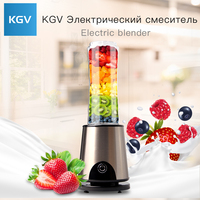 KGV Juicer Smoothie Food Electrical Portable Fruit Stainless Machine Processor Blender Multifunction Milkshake Sports Cup Small