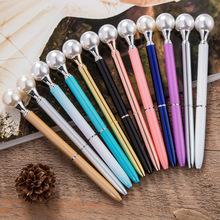 12 Coloful Creative big pearl Pen Ballpoint Pens Stationery Ballpen Oily Rotate Black Refill school  Office Supplies gift 1 pcs creative crystal pen diamond ballpoint pens stationery ballpen stylus pen touch pen 22 colors oily black refill 0 7 mm