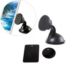 купить Universal Strong Magnet Car Phone Holder 360 Degree Rotation Long Arm Windshield Mount Bracket Stand with Suction Cup adjustable дешево
