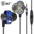 QKZ DM8 Earphones Mini Dual Driver Extra Bass Turbo Wide Sound gaming headset mp3 DJ Field Headset fone de ouvido auriculares