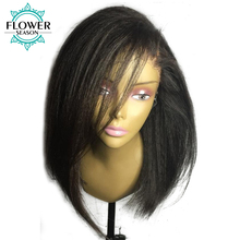FlowerSeason 13×6 Yaki Straight Short Bob Lace Front Wigs With Baby Hair Brazilian Remy Hair Bleached Knots And Pre Plucked 130%