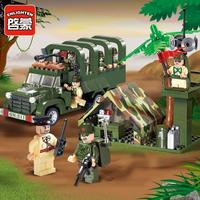 308PCS SET Military Transport Cart Chariot Vehicle Model Building Blocks Army Soldiers Minifigures Brick Toy For