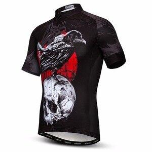 Weimostar Bike Team Sport Cycl