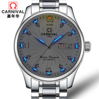 Carnival Mechanical Men Watches Tritium Luminous Full Stainless Steel Windmill Dial Double Calendar Male Business Winner