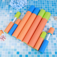 2 stuks Foam Water Pistool Shooter Super Cannon Speelgoed Voor Kids Kinderen Strand Water Guns Water Shooter(China)