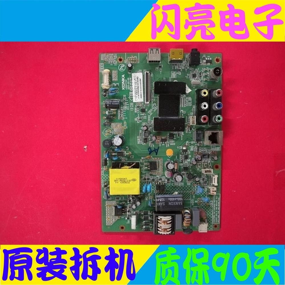 Main Board Power Board Circuit Logic Board Constant Current Board Led 32m3500pde Motherboard 35017737 Screen 161yt Physical Audio & Video Replacement Parts