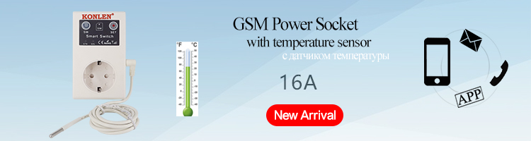 GSM-power-socket-with-temperature-sensor
