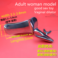 medical female nurs Stainless steel disposable Expansion vaginal dilator Speculum OB/GYN instrument household sexy toy Anal Sex