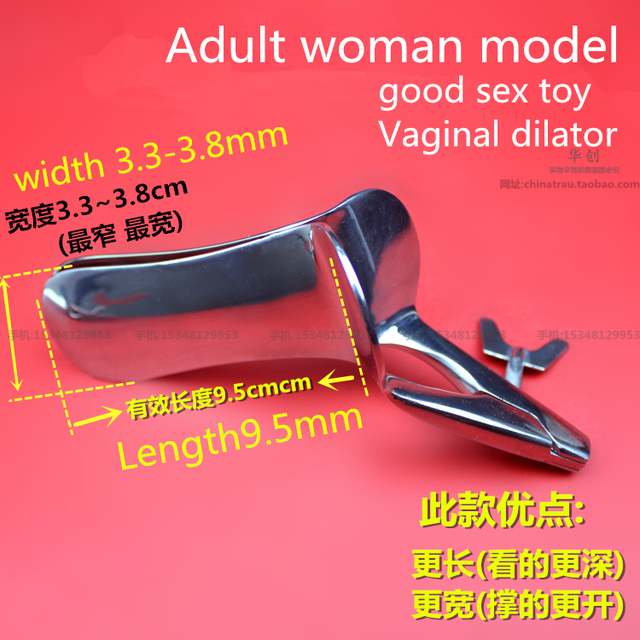 medical female nurs Stainless steel disposable Expansion vaginal dilator  Speculum OB/GYN instrument household sexy