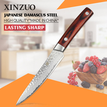XINZUO HIGH QUALITY 5 inch Multi-purpose Damascus steel kitchen knife utility cutter kitchen toosl utility knife FREE SHIPPING